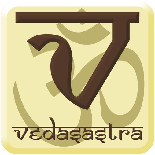 vedasastra hindu